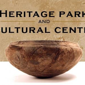 Heritage Park and Cultural Center